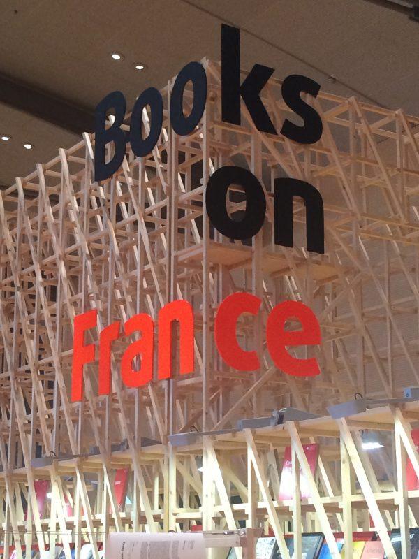Francfort en Français : l'édition française entre tradition et modernité
